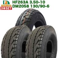 供3瓶一套DURO輪胎本田2周期陀螺X使用的前後輪胎安排HF263A 3.50-10/DM2058 130/90-6陀螺X前台輪胎後部輪胎前輪輪胎 twintrade
