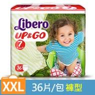 【麗貝樂】敢動褲7號-XXL 超薄型 (36片x3包)