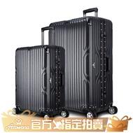 Arowana頂級二代箱王川字鋁框-25+29吋行李箱(立體髮絲紋/強化專利避震彈簧輪/專利新型外觀)