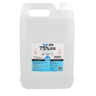 【派頓/醫強】醫療級 75% 藥用酒精 (桶裝) 4000ml 隨機出貨