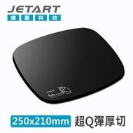 【JETART】MousePAL 超彈力紓壓鼠墊 MP1280