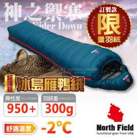 【美國 North Field】Eider Down 超頂級冰島雁鴨絨-2℃純手工羽絨睡袋300g (950+FP)登山 非Yeti Mammut Montbell/ 黑岩藍