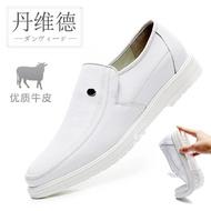 夯貨折扣! 護士鞋男白色醫生鞋平跟軟底工作小白鞋透氣防臭真皮防滑商務皮鞋