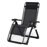 【Smarthouse】第二代高承重無段式零重力透氣休閒摺疊躺椅