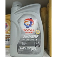 Total 道達爾 Hi-perf Special 4t 10w40 👉合成油 機油 耐用