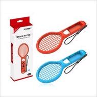 DOBE任天堂Switch瑪莉歐網球遊戲 網球拍造型套件 NS運動遊戲 雙色網球拍 體感遊戲套件TNS-1843