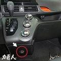 隱藏式排檔鎖 Toyota Sienta 1.5/1.8 (2016~) 力巨人 汽車防盜/到府安裝/保固三年/臺灣製造