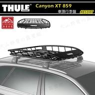 【露營趣】新店桃園 THULE 都樂 859XT Canyon XT 859 車頂行李箱 行李框 車頂框 置物盤 置物籃 行李籃 行李箱 貨架