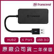Transcend 創見 USB3.0 4埠 集線器 HUB2 USB 3.0 傳輸 原廠公司貨 4 PORT