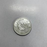 日本龍銀 五十錢 龍銀銀幣 保證真品 假包退