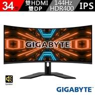 【GIGABYTE 技嘉】G34WQC 34型 144Hz 1ms HDR400 曲面電競螢幕