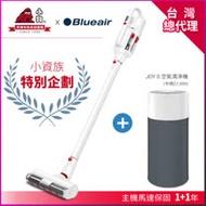 【清潔清淨 一次搞定組】小狗 T10 Home無線吸塵器+Blueair JOY S空氣清淨機