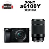 (贈64G全配)SONY 索尼 單眼相機 ILCE-6100 A6100 A6100L A6100Y 機身單鏡雙鏡公司貨