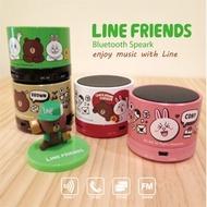 喵布屋(ㅇㅅㅇ)彡 LINE FRIENDS 授權限定藍牙喇叭  兔兔 熊大 饅頭人  NCC認證 音響 隨身 usb 高音質