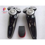 【新品】飛利浦 電動剃鬚刀 s9731 鬍鬚刀 進口 s9000系列   原裝 數字顯示