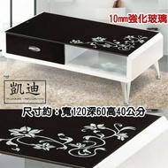 【凱迪家具】M5-791-1黑白雙色4尺大茶几/桃園以北市區滿五千元免運費/可刷卡