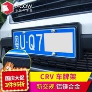 改裝飾適用19款 HONDA CRV車牌架 17/18CRV牌照框交規車牌邊框