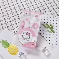 韓國Hello Kitty耳機帶收納盒包錢包MP3 MP4可愛禮物