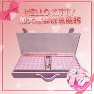 Hello Kitty加大經典粉色麻將
