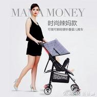 嬰兒手推車可坐可躺超輕便攜式迷你小寶寶傘車可折疊簡易兒童手推車 LX  聖誕節預購