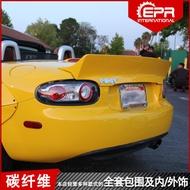 Miata萬事德 MX5壓尾翼改裝 Roaster TP款 NC 后尾蓋碳纖維鴨尾翼
