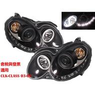 卡嗶車燈 Benz 賓士 CLK系列 W209/C209/A209 03-09 CCFL魚眼R8款 大燈