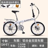 Permanent brand foldable bicycle women ultra light portable variable speed small bike 20 inch 16 adu