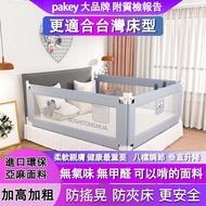 現貨Pakey送Y帶兒童床邊升降護欄 升降床護欄 床圍 垂直升降圍欄 垂直升降防摔擋板 床邊護欄圍欄 嬰兒護欄 寶寶圍欄