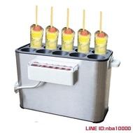 蛋捲機蛋腸機商用電熱全自動蛋腸機熱狗機蛋捲機雞蛋杯蛋包腸機可訂110V【時尚居家百貨】