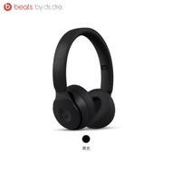 [無卡分期12期]Beats Solo Pro Wireless 主動降噪式耳機