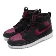 Nike 休閒鞋 Air Jordan 1 High 男鞋 AR5321-006
