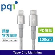PQI iCable CL100 通過MFi認證 USB-C to Lightning 傳輸線/充電線
