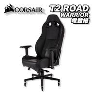 CORSAIR 海盜船 T2 ROAD WARRIOR 電競椅 黑/黑 到府安裝 CF-9010006-WW