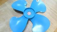 【八八八】e網購~【18吋藍色工業扇葉片】工業扇的葉片