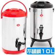 304不鏽鋼10L茶水桶10公升冰桶D084-NS10L保溫桶保溫茶桶不銹鋼保冰桶保冷桶.手提冷熱飲料桶果汁桶冰筒開店