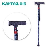 【康揚】守護拐 醫療用手杖 拐杖