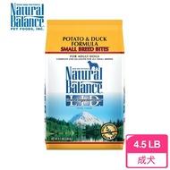 【Natural Balance】LID低敏無穀馬鈴薯鴨肉成犬配方小顆粒-4.5磅(馬鈴薯+鴨肉 狗飼料 飼料)