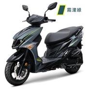三陽機車 JET SL 125 水冷 雙碟 ABS 七期 FK12WA★汰舊換新最高補助7300元