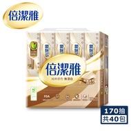 倍潔雅無漂白抽取衛生紙 PEFC(170抽x10包x4袋)/箱