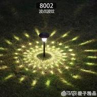 太陽能庭院燈戶外景觀裝飾草坪燈家用防水LED感應燈插地照明路燈