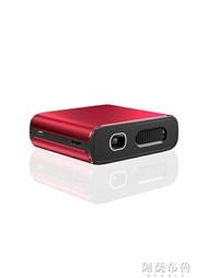 投影儀 亦智新款投影儀X10超高清4K小型便攜家用wifi無線1080p家庭影院