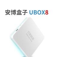 純淨版 UBOX8 X10 pro MAX 安博盒子智慧電視盒公司貨4G+64G版+贈無線鍵盤遙控器