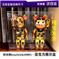 Bearbrick Bearbrick1000% Acrylic Display Box Doll Toy Anime Model Storage Dust Cover
