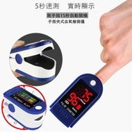 現貨秒出 血氧儀 LK87血氧儀手指夾式CONTEC指脈氧心率脈搏監測血氧飽和度檢測儀醫家用