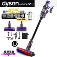 [95折] 限量黑 Dyson Cyclone V10 absolute / animal / motorhead 平輸貨 無線手持吸塵器 DOK 收納架 【建軍電器】