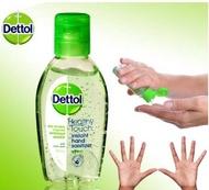 เจลล้างมืออนามัย เดทตอล สูตรว่านหางจระเข้ Dettol aloe gel ขนาด 50 มล.