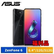 (福利品) ASUS ZenFone 6 ZS630KL 12G/512G 30周年限定版-【送華碩智慧音箱(拆封品)+螢幕保護貼】