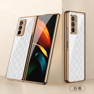 新款適用三星zfold2代手機殼galaxy z fold2折疊屏手機套創意w20