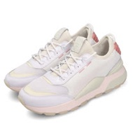 Puma 休閒鞋 RS-0 Tracks 女鞋 36936205