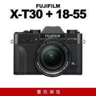 【壹玖柒伍】Fujifilm 富士 FUJI XT30 XT-30 X-T30 + 18-55mm 黑色 4K 公司貨